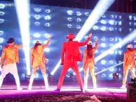 西安专业舞蹈培训舞蹈演员承接商演夜店演出培训教学