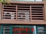 定做优质铝合金百叶窗 室外防水防雨百叶窗 固定是百叶风口