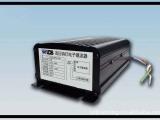 70W高压钠灯电子镇流器