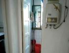 安新洲安新北区宁远小学学區房4楼出租2房 带杂物间可停电动车