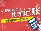 深圳顶呱呱之什么是出口退税?