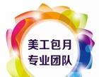 红河淘宝天猫京东店铺运营托管代运营公司