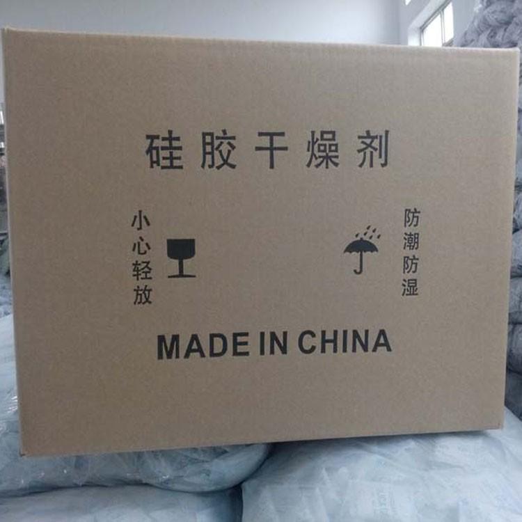 山东青岛鑫昶来100gOPP膜硅胶干燥剂