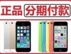 温州苹果7plus128g全网通分期付款可以0首付办理吗