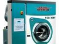 邢台开个小型洗衣店投资费用有哪些