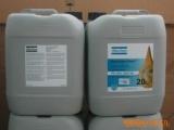批发不结胶、不积炭阿特拉斯螺杆空压机油、专用润滑油