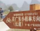广东小桂林 行摄英西峰林 6月2日