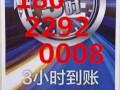 开平市网络手机快速贷款正规一天放款!