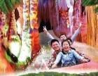 泰安地下大裂谷实体票低价出售(常年有票欢迎单位、家庭、集体)