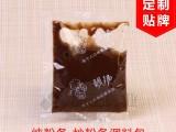 正宗炖粉条 炒粉条调味酱包 东北风味 肉味香浓