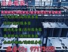 棋牌高防服务器 棋牌游戏服务器 无视CC 抗大流量DDOS