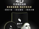 上海的护肤品代加工 美白淡斑护肤品