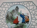 江陵县我的中国梦文化墙 新农村建设文化墙街道文化墙