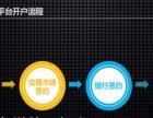 【华通新零售】加盟/加盟10万/新零售模式