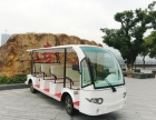 校园交通车运营电动观光车 节能环保