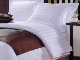 酒店床上用品定制