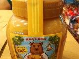 俄罗斯进口美味牌天然百花蜜,500克/个