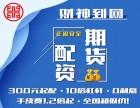 天津PTA期货-全国正规安全可靠配资平台-财神到
