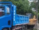 货运八方车承包运输