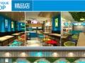 莎茵屋主题休闲餐厅加盟/功夫明星代言特色牛排杯加盟