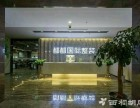 杭州都都国际整装装饰公司