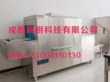 学校洗碗机 阿坝藏族羌族自治州洗碗机 食堂洗碗机