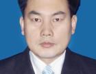 代写代理词律师代写代理词代写代理词代写代理词律师北京