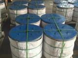 生产直销 钢绞线 热镀锌钢绞线 规格型号齐全 质优价廉