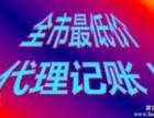 东莞万江办一个五金模具公司万江石美注册公司一条龙服