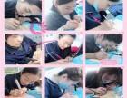 韩式纹绣培训哪家好兰州专业半永久培训学校