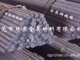 进口球墨铸铁FCD350-22球铁 高韧性球墨铸铁