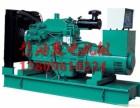400kw柴油发电机组 重庆康明斯发电机购买租赁维修保养