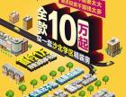 漯河檀溪谷:买房签购房合同一定要注意的事项