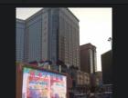 深圳市宝安区松岗镇金莱LED广告车