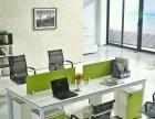 厂家特价销售新款办公桌,培训桌,会议桌,话务桌,前台沙发