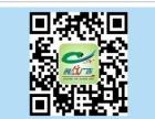 阳春广告公司 PVC雕刻造型校园文化标语