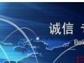 广州掌尚生活A系统开发