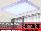 简约现代客厅LED吸顶灯卧室亚克力灯具方形书房灯饰厂家