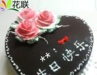 生日蛋糕天元荷塘攸县石峰茶陵芦淞炎陵醴陵株洲蛋糕店