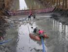 唐山管道疏通/清洗专业疏通 管道维修改造 化粪池清理