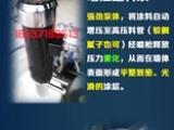 欢迎您~广西涂料喷涂机 多少钱