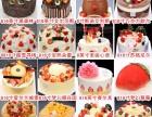 定订购11呼伦贝尔伊莎贝甜蛋糕店生日速递快递配送海拉尔牙克石