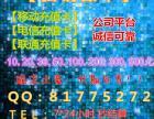 回收QB盛大骏网完美移动联通电信充值卡