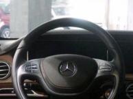 奔驰S级 2014款 S320 3.0T 自动 商务型加长版(欧