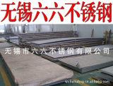 【201不锈钢】供应201不锈钢卷板 厂家批发各规格热轧201不锈钢板