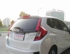 本田飞度2014款 飞度 1.5 无级 LX 舒适型 飞度首付2