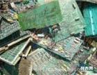 杭州仪器仪表回收,集成电路板回收,废旧线路板回收