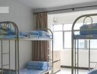 平安大学生公寓女生床位20-30元 日租月租