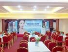广州酒店会议室用于企业培训,商务会议,会议室按日租