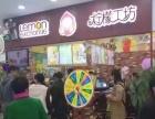 新疆奶茶加盟品牌 鲜榨果汁 冷饮热饮 柠檬工坊加盟